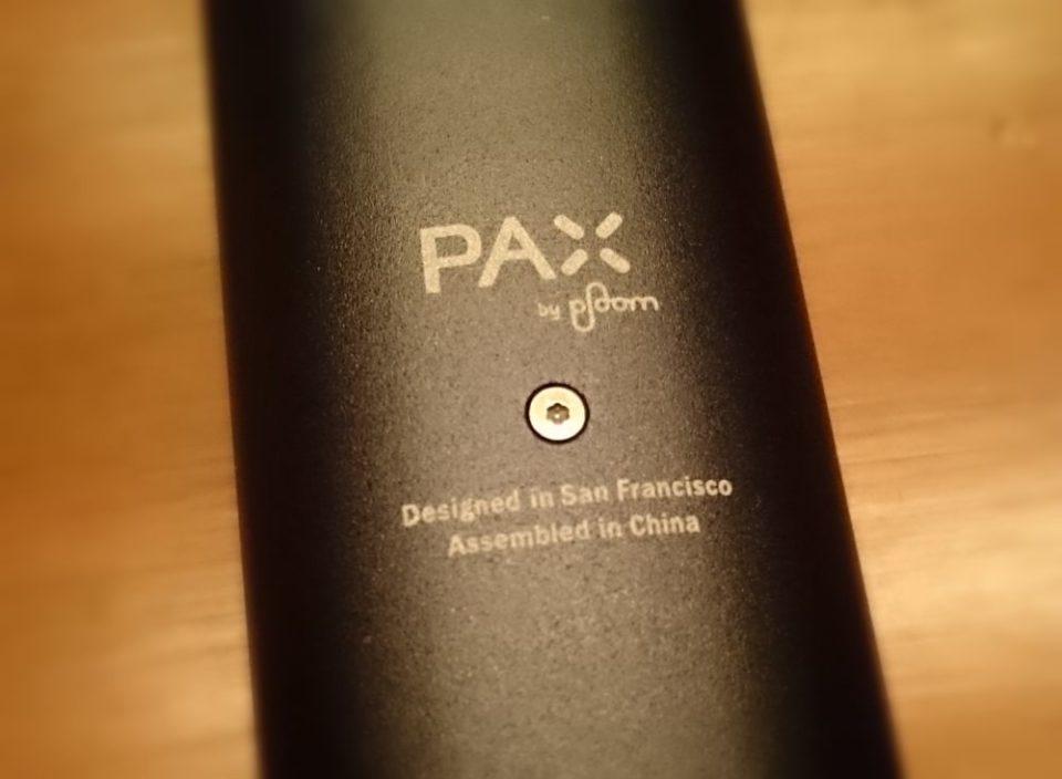 Ploom Pax Back